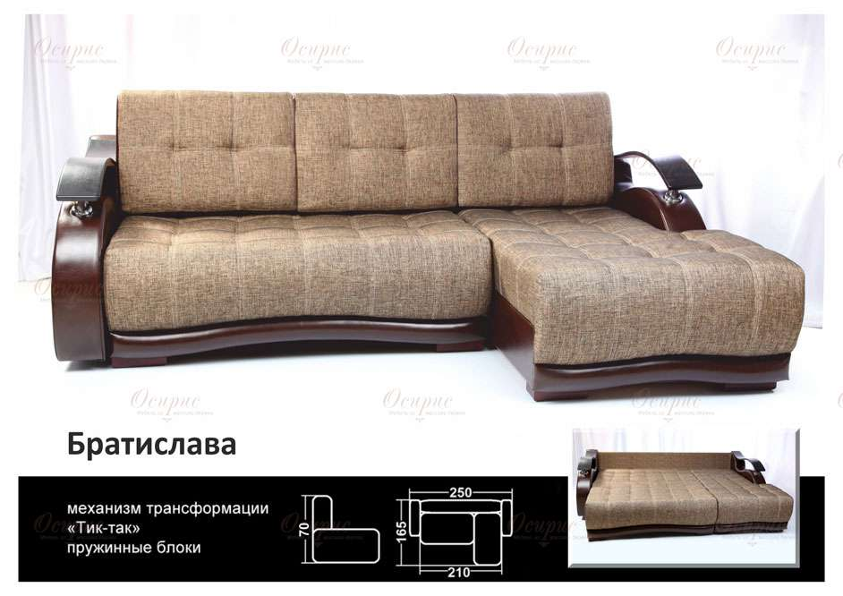 Матрасы официальный сайт в челябинске